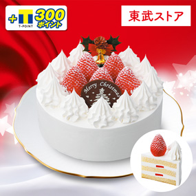 東武ストア オリジナルケーキ