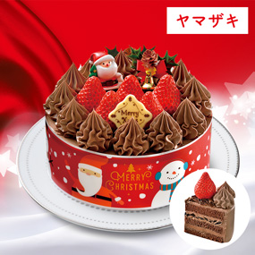 スペシャル生ケーキ