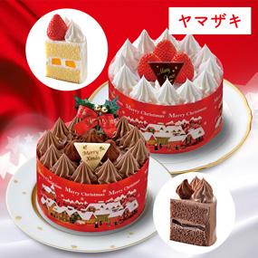ヤマザキ 生ケーキ