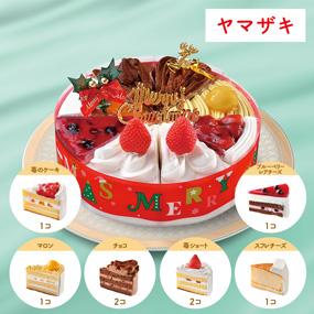 クリスマス ペアケーキ