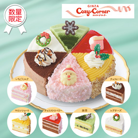 ミレニアルピンクのデコレーションケーキ