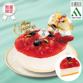 小田桐進パティシエ監修クリスマスレアチーズケーキ