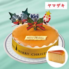 北海道産チーズのスフレケーキ