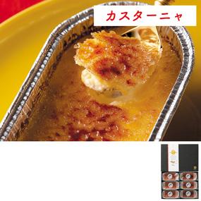 銀座千疋屋ストロベリーアイスケーキ